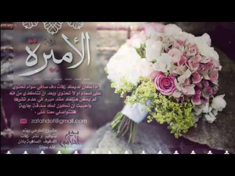 كتاب تيسير الرحمن للدكتورة سعاد عبد الحميد pdf