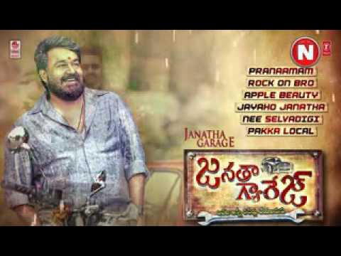 Janatha garage songs copied from old Telugu movies BY DSP