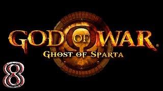 God of War: Ghost of Sparta прохождение на геймпаде PSP версия часть 8 Эриния - дочь Танатоса