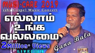 Lyric, music & sung by gana bala @ 11:00p.m; this program is organised jollee abraham; 12hr gospel concert started in the year 2001 successfully com...