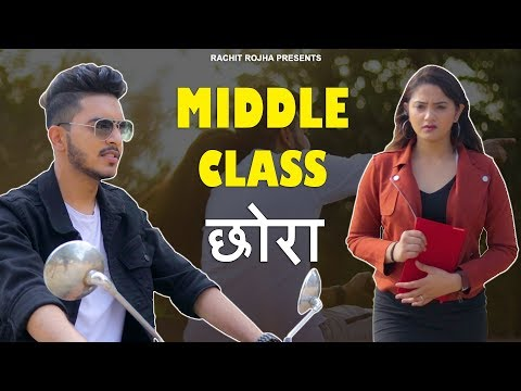 MIDDLE - CLASS छोरा || Rachit Rojha