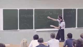 Алгебра для всех. Алексей Савватеев. [1] (ИМЭИ ИГУ)