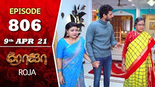 ROJA Serial | Episode 806 | 9th Apr 2021 | Priyanka | Sibbu Suryan | Saregama TV Shows Tamil