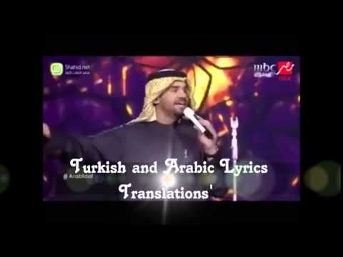 Hussein Al Jasmi- Sitta Sob7 -Türkçe Altyazılı
