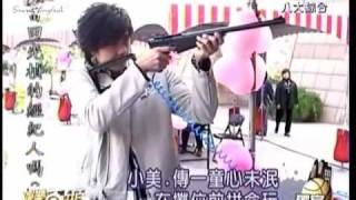 [16 May 2007] WWL News - On Location (eng subs)