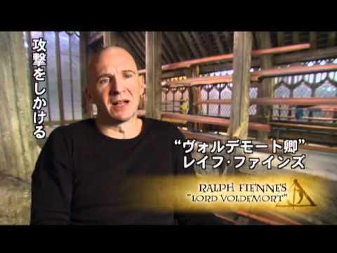 『ハリー・ポッターと死の秘宝 PART2』最終決戦メイキング , YouTube