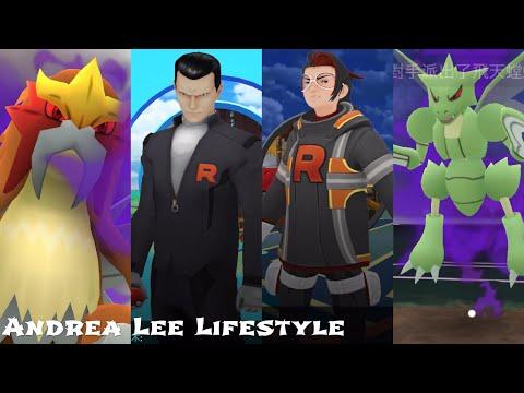 《Pokemon Go》火箭隊阪木老大與他的暗影炎帝!火箭隊幹部亞洛與他的暗影飛天螳螂!Team GO Rocket サカキ Giovanni!Arlo!