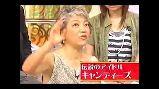 昭和の歌謡飼界の「キャンディーズ」解散までの裏話・エピソード。 昭和のG...