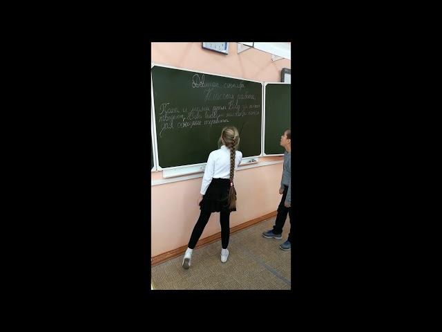 Изображение предпросмотра прочтения – «5 и 6 класс» представляют буктрейлер кпроизведению «Падежи» Л.Д.Каминского