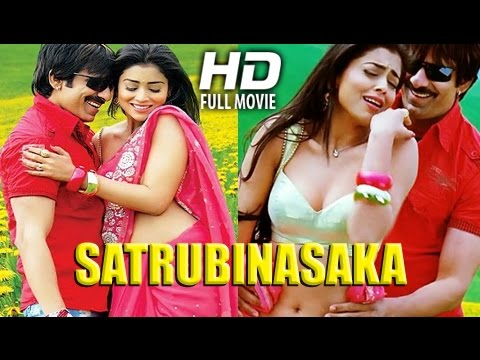 Odia Movie Full || Satrubinasaka || Ravi Teja Shriya Saran || Oriya Movie Full 2014 New