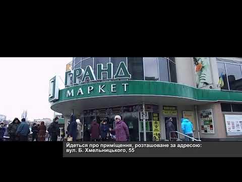 Телеканал АНТЕНА: Актив черкаського бізнесмена Андрія  Бородая  виставили на аукціон