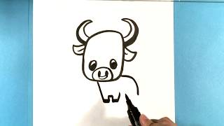 How to Draw a Bull Cute - How to Draw Easy Things