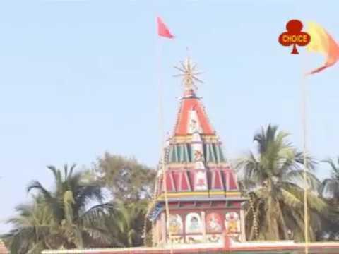 Sampuran Ganga Sagar Darshan - Part 01 | Shyamapada Rana | Full Video | Ganga Darshan In Hindi