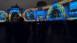 Предновогодний Петербург. Световое шоу на Дворцовой площади.