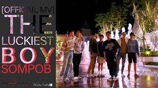 [Official MV] The Luckiest Boy - Boy Sompob