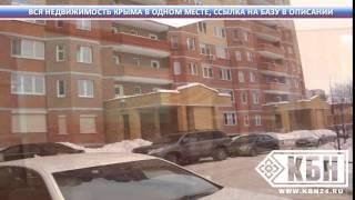 Продажа домов в г севастополе(, 2015-01-14T12:33:30.000Z)