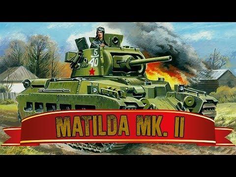 ОБЗОР! Matilda Mk. 2