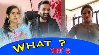 मेरी बास्सैका राजु मास्टरको WHAT ??  || Part 7 || 29 Oct, 2018 | Raju Master || Master TV