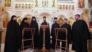 Хор Валаамского монастыря - Пресвятая Богородица, спаси нас