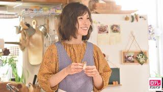司(錦戸亮)と沙也加(松岡茉優)はお腹の子が男女どちらか想像を膨らませ...