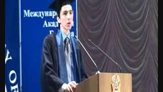 Мое выступление на вручении дипломов МАБ, 2011