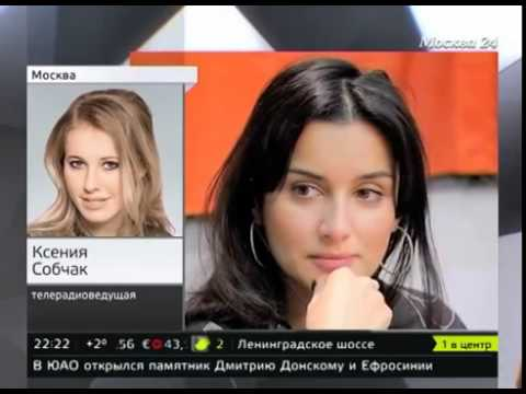 Как-лгала-Ксения-Собчак
