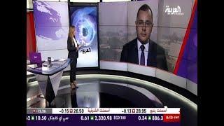 خيارات إيران حال انسحاب ترامب من الاتفاق النووي | العربية | محمد محسن أبو النور