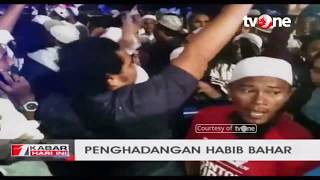 Video Penghadangan Habib Bahar di Bandara Sam Ratulangi Manado download MP3, 3GP, MP4, WEBM, AVI, FLV Oktober 2018