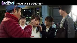 CM放映記念キャンペーン実施決定☆ 2017年11月23日(木)16:00より、豪華...