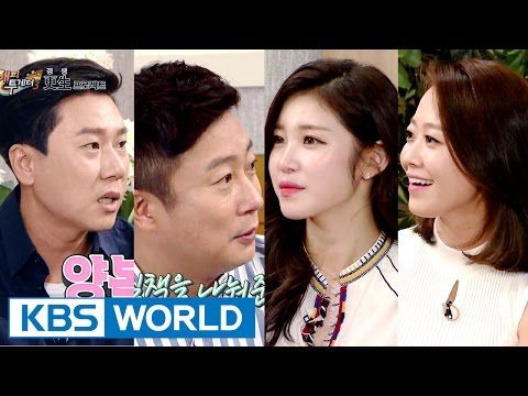 Happy Together S3 Ep.454