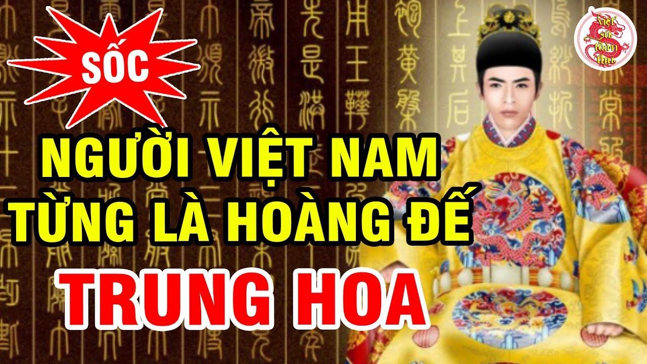 Người Việt Làm HOÀNG ĐẾ Trung Quốc Gây Chấn Động Lịch Sử Thế Giới – Bí Ẩn Hậu Duệ Nhà Trần