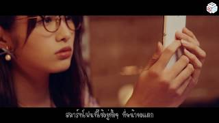Download [ซับไทย] Keyakizaka46 - Wareta Smartphone MP3 song and Music Video