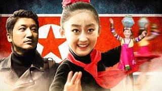 177集 朝鲜儿童歌舞为何亢奋的微笑,宗教在朝鲜的神鬼传奇——朝鲜【North Korea】