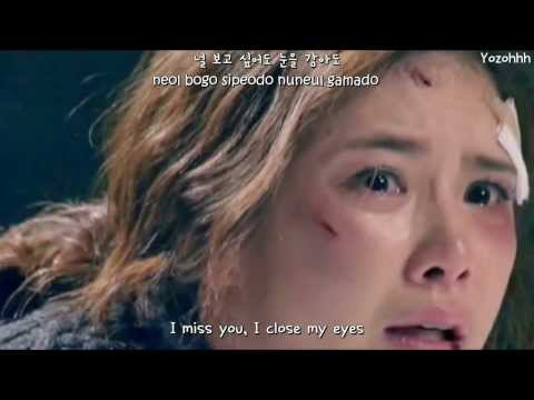 Song Ji Eun (Secret) - If Only I Can Go To You FMV (God's Gift - 14 Days OST)[ENGSUB + Rom+ Hangul]