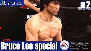 EA Sports UFC - Bruce Lee vs Mike E...