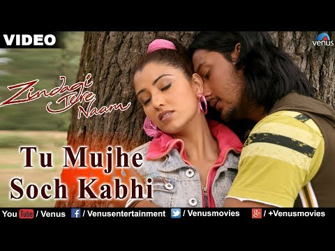 Zindagi Tere Naam Songs Lyrics