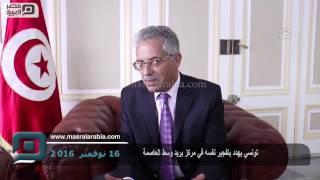 مصر العربية | تونسي يهدد بتفجير نفسه في مركز بريد وسط العاصمة