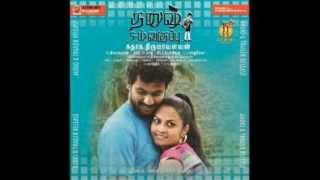 Dhanush 5aam Vaguppu | Theme Music | Sam D Raj | Vgosh Music