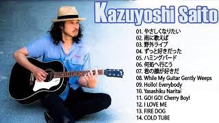 斉藤和義 スーパーフライ - 斉藤和義 人気曲 - ヒットメドレー || Kazuy...