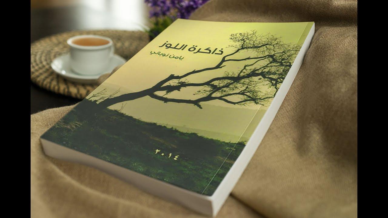 كتاب تربية