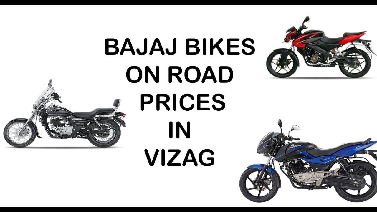 Bajaj Bike Prices New Bike Prices In Vizag Youtube