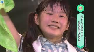 山田苺 ヤマダ イチゴ 生年月日:2005年7月15日 血液型:O型 出身地:静...