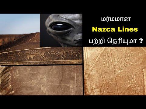 Nazca Lines | Aliens | Mystery | Tamil | Tamil Plus