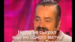 Фабио Капелло угарает над сборной России(прикол)