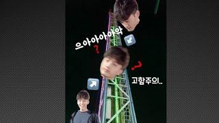 ♡자이로드롭 바닥부터 끝까지 풀버전avi♡/ 고함asm…