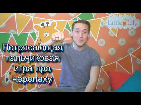 Пальчиковые игры / Детский сайт СОЛНЫШКО