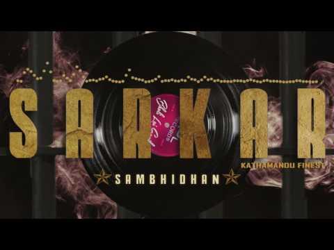 sarkar---bholilai-samjhi-|-nepali-song-|-prod.-by-lyrical-hype