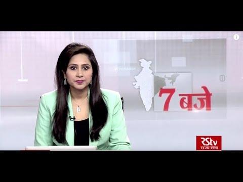 Hindi News Bulletin | हिंदी समाचार बुलेटिन – Feb 18, 2019 (7 pm)