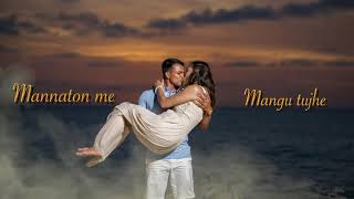 Sajdo Mein   New Hindi Romantic Bollywood Song Free Download 2021 Mp3  Best Love Song Of The Year
