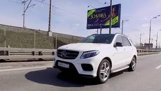 Наши тесты. Вып.933. Mercedes-AMG GLE 43 4MATIC